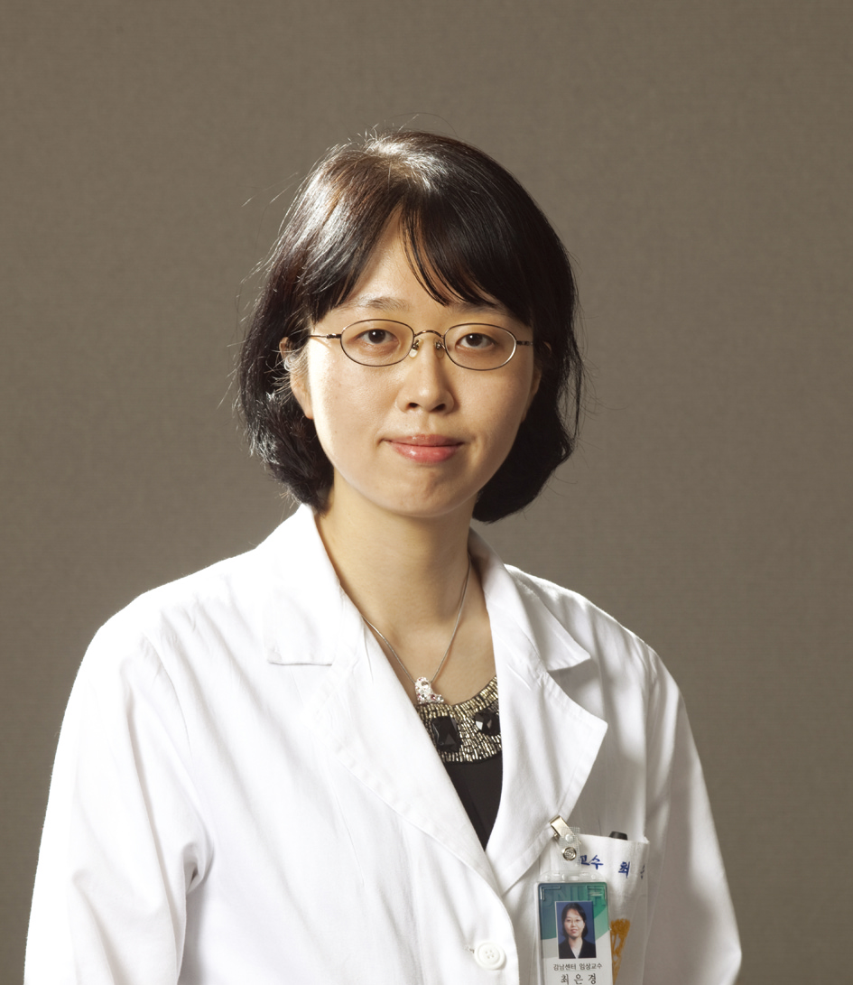 Photo of Eun Kyung Choe
